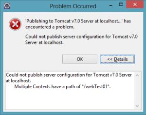 context_error